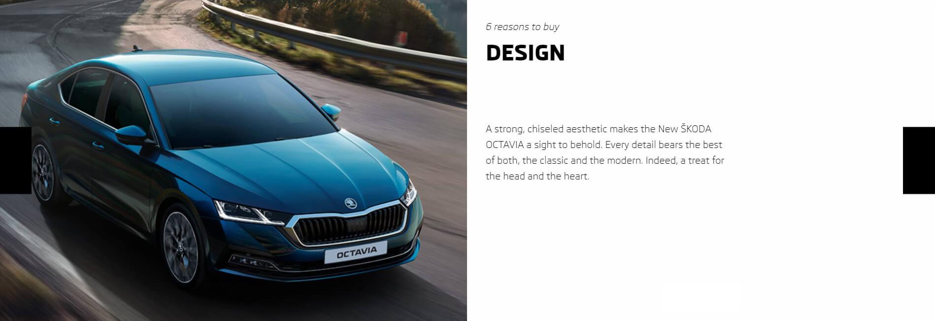 Design of New Octavia 2021